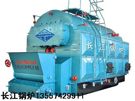 单锅筒纵置式链条炉排蒸汽万博体育官方网址