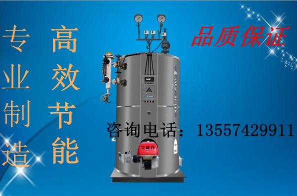 立式燃油(气)蒸汽万博体育官方网址